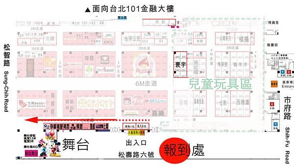 2011四月兒婦現場平面圖2.jpg 複製2.jpg
