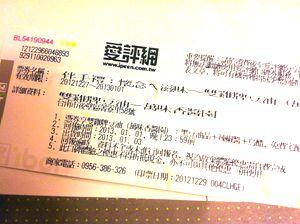 IMG_6945_副本
