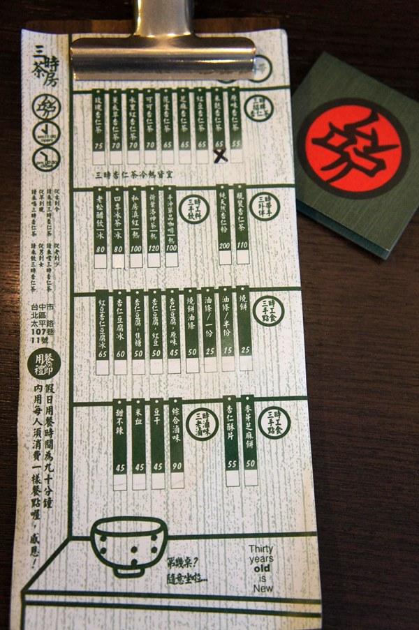 DSC05118_副本