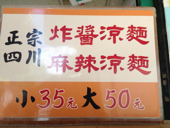 秦菲菲早餐店