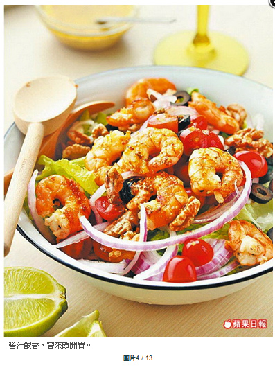 shrimp salad APP