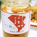 沙茶梅花炒豆干