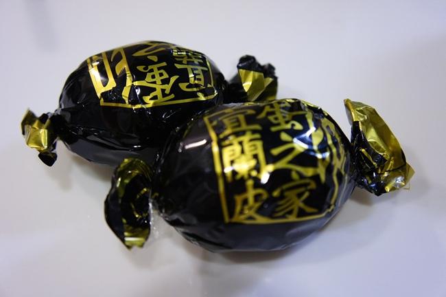 莧菜小魚粥