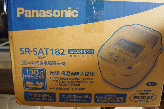 Panasonic 電子鍋
