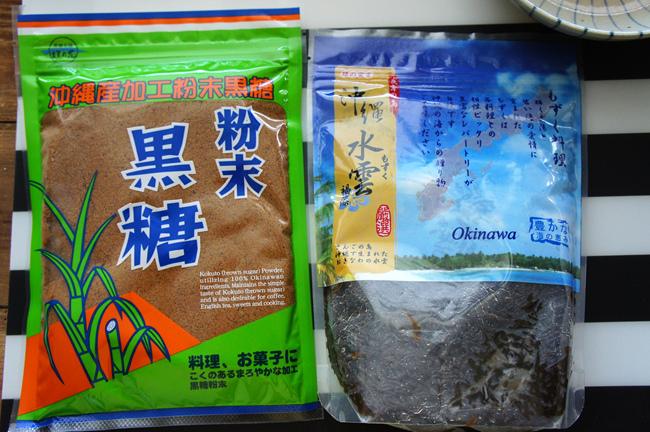 沖繩水雲黑糖