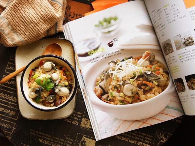 小小米桶鮮蚵飯