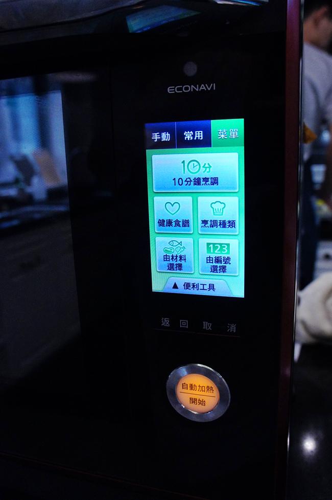 Panasonic 蒸烘烤微波爐