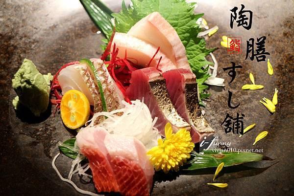 IMG_3849_副本all.jpg