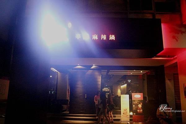 IMG_8924_副本.jpg