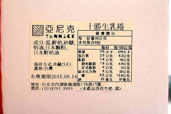 IMG_6978_副本.jpg