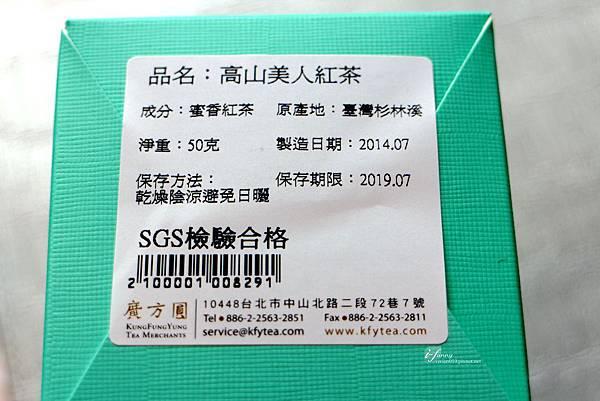 IMG_8101_副本.jpg