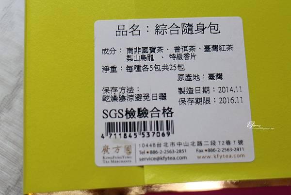 IMG_8173_副本.jpg