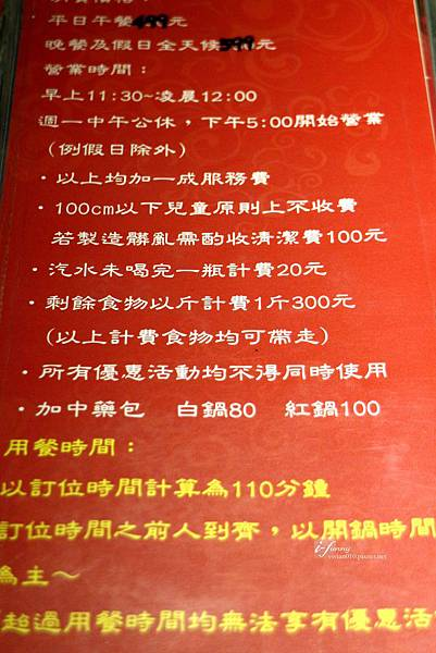 IMG_8009_副本.jpg