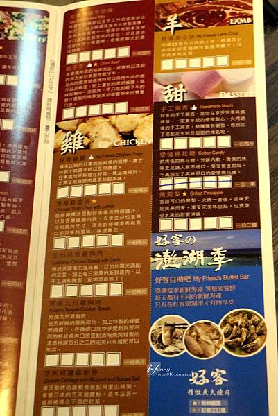 IMG_3136_副本.jpg