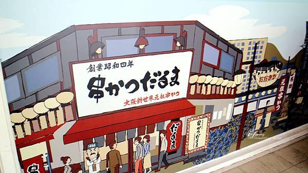 IMG_8143_副本.jpg