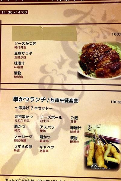 IMG_8164_副本.jpg
