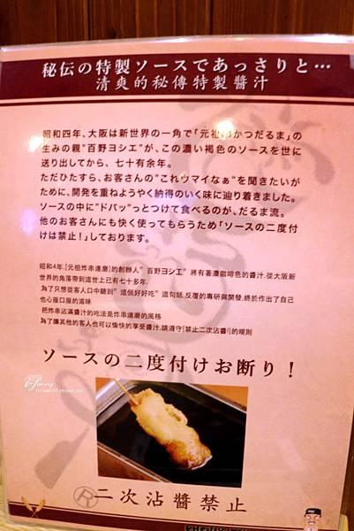 IMG_8168_副本.jpg