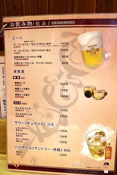 IMG_8169_副本.jpg