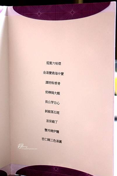IMG_9726_副本.jpg