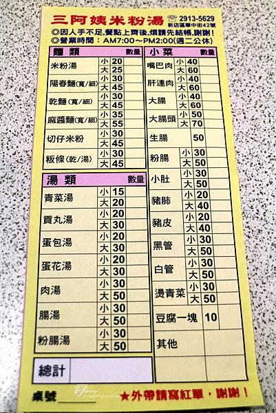 IMG_9273_副本.jpg