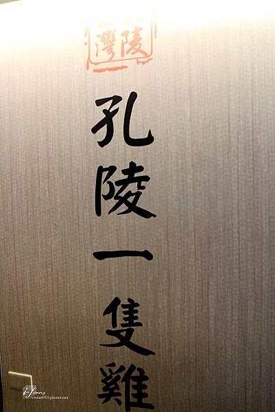 IMG_8144_副本.jpg