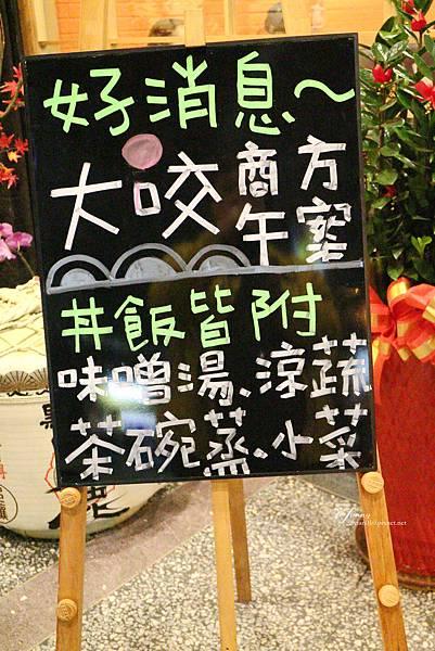 IMG_6324_副本.jpg