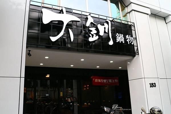 IMG_8608_副本.jpg
