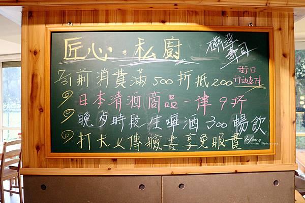 IMG_2307_副本.jpg