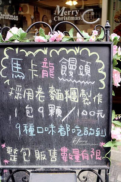 IMG_8451_副本.jpg