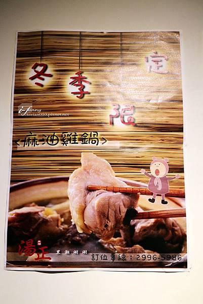 IMG_2329_副本.jpg