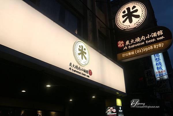 IMG_5236_副本.jpg