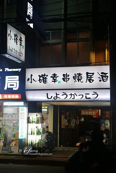 IMG_7143_副本.jpg