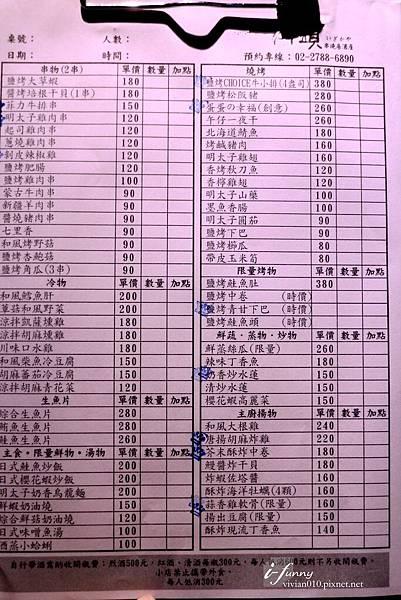 IMG_0433_副本.jpg