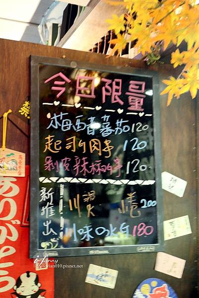 IMG_0435_副本.jpg