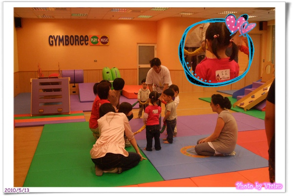 2010.5.13 Audrey上Play5(Gymboree)