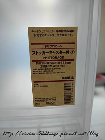 SAM_8550.JPG