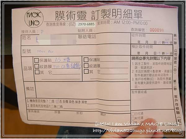 P1010612.JPG