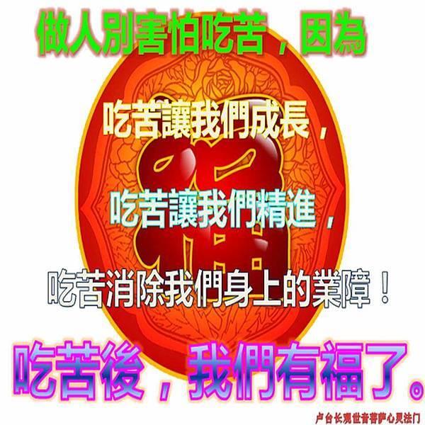 12074485_1025023957543879_7772616556299225723_n.jpg
