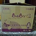 P1130950~1妹妹的彌月禮盒.jpg