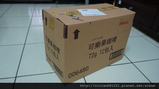 DSC07477~1.jpg