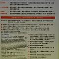 DSC00323~1.jpg