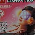 DSC02140~1.jpg