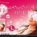 p006157542988-item-8281xf2x0500x0333-m.jpg