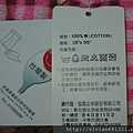 DSC00716~1.jpg