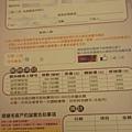 DSC03071~1_meitu_2.jpg