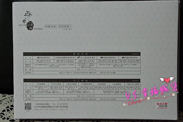 DSC_2268~1.jpg