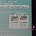 DSC_2406~1.jpg