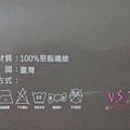 DSC07784~1.jpg