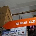 DSC08421~1.jpg