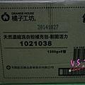 DSC09357~1.jpg